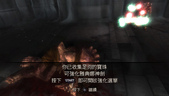 God of War:Ghost of Sparta 全記錄: