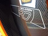 McLaren MP4-12C Coupe 50th anniversary: