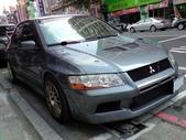 Mitsubishi Lancer Evolution I~X:Evolution VII