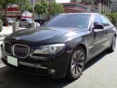 BMW vs M POWER:ActiveHybrid 7
