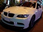 BMW vs M POWER:M3