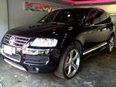 Volkswagen R series:R50