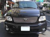 Ford SVT F150 Lightning 5.4 V8 Supercharged: