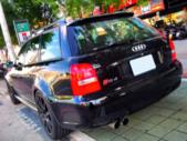 Audi vs MTM:B5 RS4 Avant