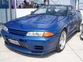 Nissan Skyline R32 GT-R:
