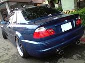 BMW vs M POWER:M3 Coupe E46