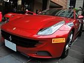 FF Shooting Brake V12 Ferrari 5th Rally Taiwan: