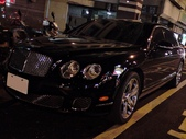 Bentley Continental Flying Spur 6.0 W12: