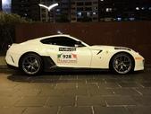 Ferrari 599 GTO 6.0 V12 Ferrari 5th Rally Taiwan: