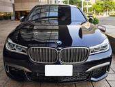 BMW vs M POWER:M760Li xDrive Individual
