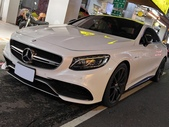 S63 AMG Coupe 4MATIC 5.5 V8 Twin Turbo (C217):