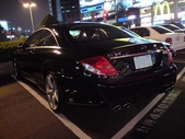 Mercedes vs AMG:CL63 AMG !!!!!