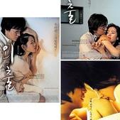 韓國電影:相簿封面