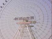 峻毅畢業旅行的照片:DSC-0000083.jpg