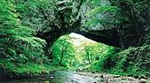 風景:日本廣島紅葉繽紛~看世界上最大的杓子!7.jpg