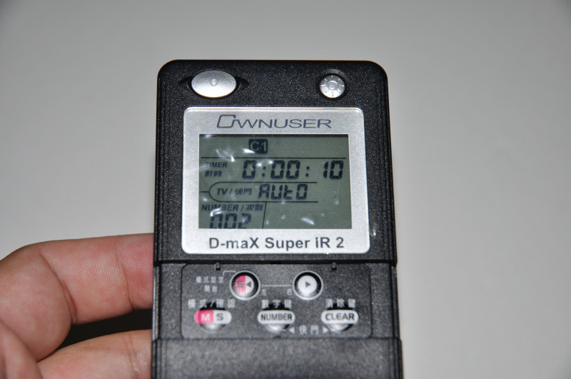 萬菱電子快門線SIR2:C1