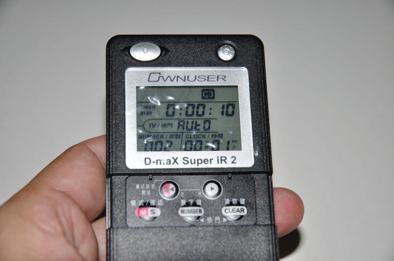 萬菱電子快門線SIR2:C3