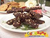 手工餅乾:巧克力堅果棒