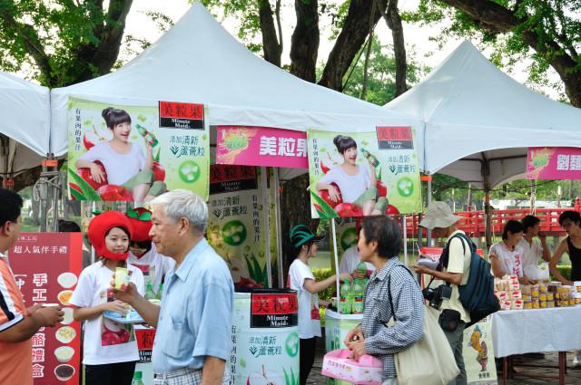 2009台中上菜食全食美:攤位