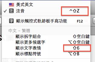 萬菱電子快門線SIR2:螢幕快照 2011-09-03 上午10.46.13.png