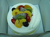 蛋糕宅配記:打開盒子
