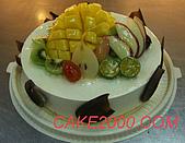 哈尼販售的蛋糕:芒果慕斯