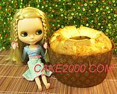 哈尼販售的蛋糕:女兒的生日蛋糕
