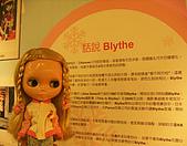 2005台中德安小布Blythe PARTY:小布歷史 c..c..