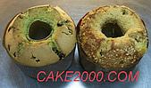 哈尼販售的蛋糕:8吋戚風蛋糕