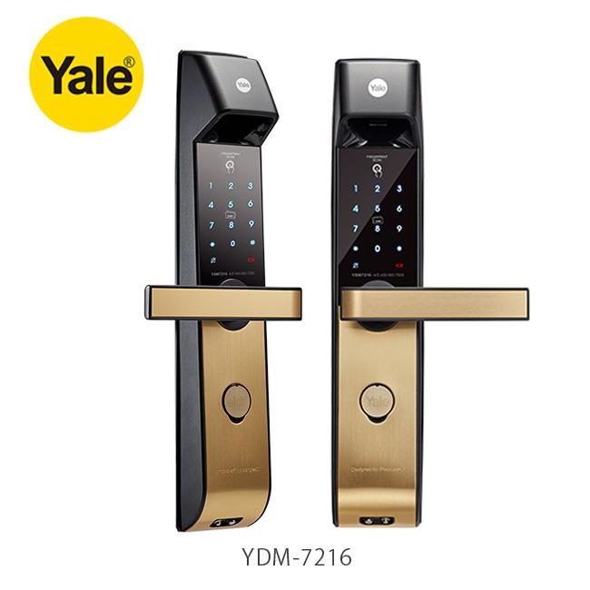 VOC電子鎖:YDM-7216.jpg