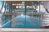 金門戰地遊:IMG_8196.JPG