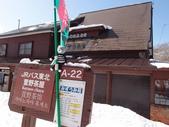 處處有驚喜追櫻踏雪之行(四)--十和田湖、奧入瀨溪:P4207113.JPG