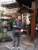 京都賞楓五日遊:錦市場、宇治:aaa 611.jpg