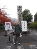 京都賞楓五日遊:嵐山、天龍寺、二尊院:aaa 323.jpg