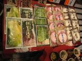 京都賞楓五日遊:錦市場、宇治:aaa 609.jpg