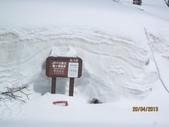 處處有驚喜追櫻踏雪之行(四)--十和田湖、奧入瀨溪:IMG_7857.JPG