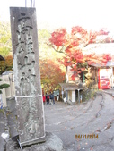 京都賞楓五日遊之二:高雄神護寺、高山寺:aaa 072.jpg
