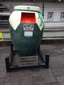 京都賞楓五日遊:錦市場、宇治:ccc 194.jpg