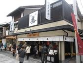 京都賞楓五日遊:錦市場、宇治:aaa 619.jpg