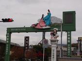 京都賞楓五日遊:錦市場、宇治:PB269873.JPG
