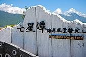 晴空萬里in hualien:好山好水花蓮遊003.JPG
