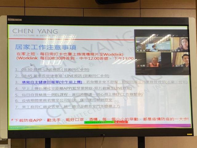 1.jpg - 【晨陽大事紀】【晨陽共機構落實疫情防護】