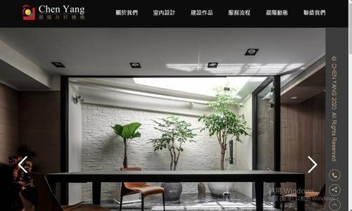 Image 2.jpg - 【晨陽大事紀】【晨陽共好機構』官方網站更新完成】