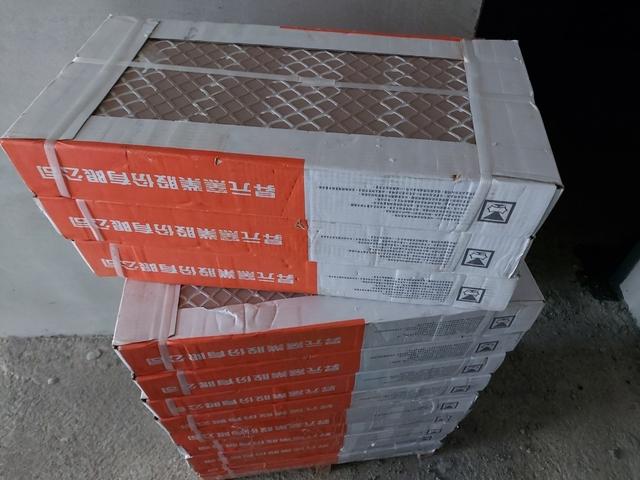 【宸譽建設好薪晴】【牆面貼磁磚準備】:1090602施工照片_200608_0003.jpg