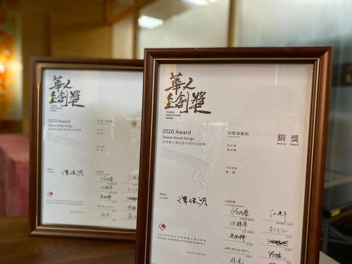 2.jpg - 【晨陽大事紀】【2020-華人金創獎】