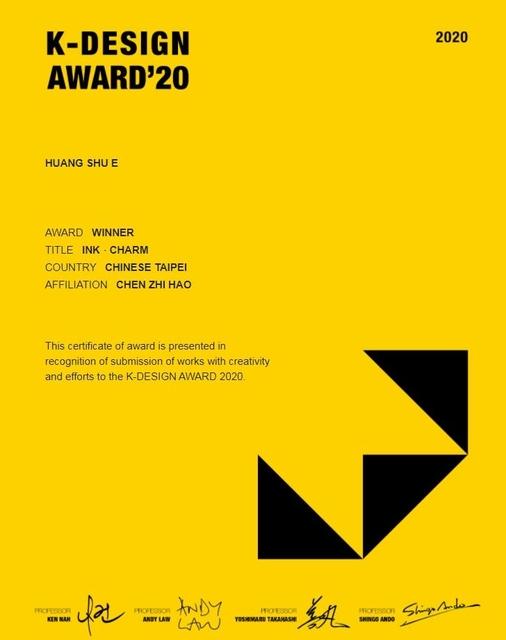 【晨陽大事紀】【2020 K-Design award國際空間設計大獎】:1.jpg