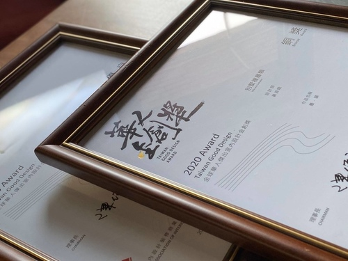 1.jpg - 【晨陽大事紀】【2020-華人金創獎】