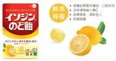 108.04月:檸檬.jpg