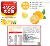 108.04月:檸檬-1.jpg