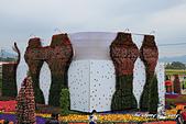 2014_新社花海節 :DPP_14421.jpg